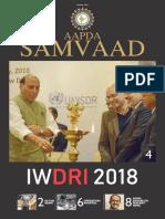 Aapda Samvaad February 2018
