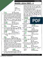 Ss Bharti Math 3