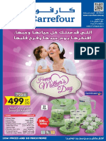 C4Egypt_MothersDayOffers-8Mar2015.pdf