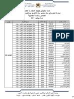 PV AGR MECA.pdf