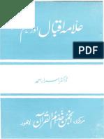 Allama Iqbal Aur Hum Book