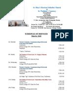 3. Schedule of Divine Services - March, 2018