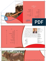 Bacharon_Ki_Perwarish.pdf
