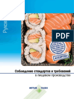 BR_Food Regulatory_Guide_RU_120322_lr.pdf