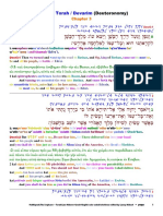 Deuteronomy_3.pdf