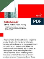 MySQL Perfornance Tuning Overview Jp