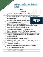 Departmental exam class HS.docx