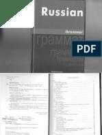 Milovanova i c Russian Grammar