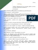 Karfuew by sujatha.pdf