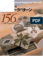156 Original Patchwork designs - Unknown.pdf
