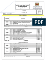 csn2011-17SI.pdf