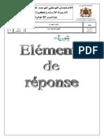 csr2012-16SI.pdf