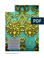Mardan Palace Arab Countries Booking Agency