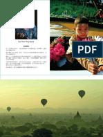 MyanmarBooklet(8-03-2010) 2[1]