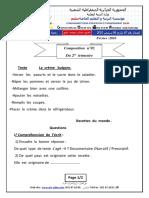 Composition Et Corrige Francais 3AP T2 2016