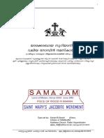 great-lent-namaskaram
