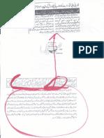 Aqeeda-Khatm-e-nubuwwat-AND -ISLAM-Pakistan-KAY-DUSHMAN 3189