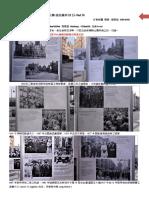 波羅的海三小國與波蘭 - Part 10