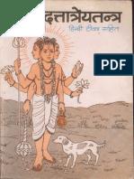 01 DUTTATREYA TANTRA -HINDI- BY-BABU-SHYAM-SUNDER-LAL-TRIPATHI.pdf