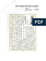 Pg 78 Notes for Any Play 芝居なんでも帳
