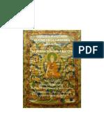 Ganesha El Dios de La Sabiduría