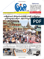 5 3 2018 Themyawadydaily