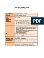 Rancangan Pelajaran Harian Kssr Bm