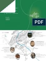 20161024 Piegh-iterigo Verde Giap Def-1a