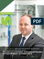 Slovenia Invites You, Russian Edition (October 2017)