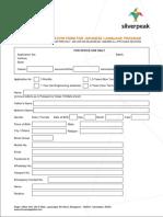 SPG JLP Application