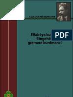 Kurdish language - Elfabêya kurdî