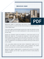 Westminster Abbey 64626