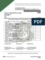 Cover Ujian 1 t4