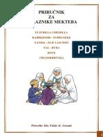 Sura za djecu - samo transkripcija.pdf