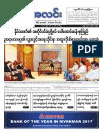 Myanma Alinn Daily_ 6 March 2018 Newpapers.pdf