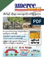Commerce Journal Vol 18 No 8.pdf