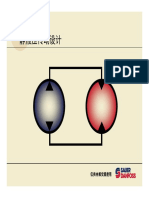 Hydrostatic Circuit Recommendations.pdf