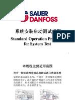 3.Startup & System test_George.pdf