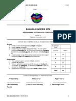 2016 Trial Paper 2