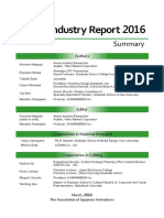 Ani-Industry Rp 2016