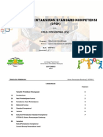 DPSK WTP 3013