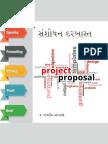 Research Proposal by Dr J R Sonwane
