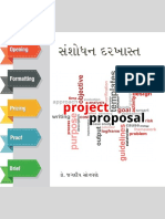 Research Proposal by Dr J R Sonwane