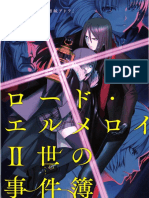 Lord El-Melloi II Case Files - Volume 01 [TwilightsCall][Toshiyashiro_Calibre]