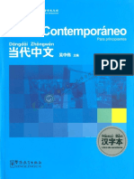1.Chino-Contemporáneo-Caracteres-en-español.pdf