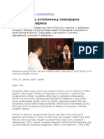Patrijarh Ruski Kiril i Taize