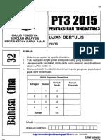 PT3-trial-2015-BC-qa-Kedah.pdf
