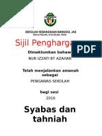 SIJIL pengawas.doc