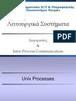 04 - Processes and IPC (1)