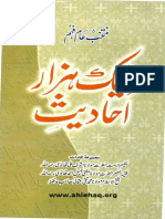 1000 Ahadith Collected By Muhammad Is'haq Multani.pdf